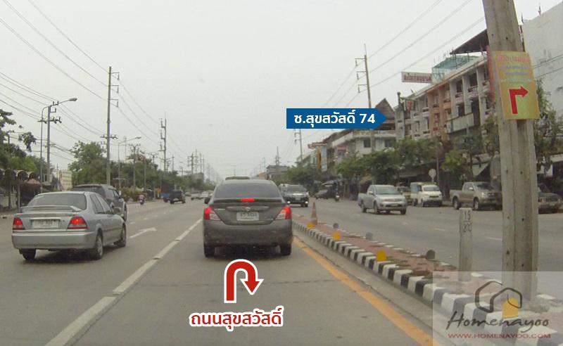 car-rama2-thakam-citysensezerene-02