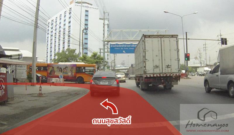 car-rama2-thakam-citysensezerene-03