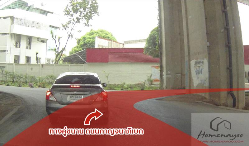 car-rama2-thakam-citysensezerene-04