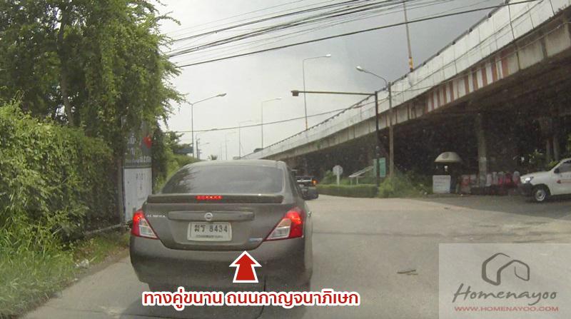car-rama2-thakam-citysensezerene-05