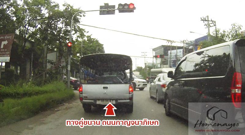 car-rama2-thakam-citysensezerene-08