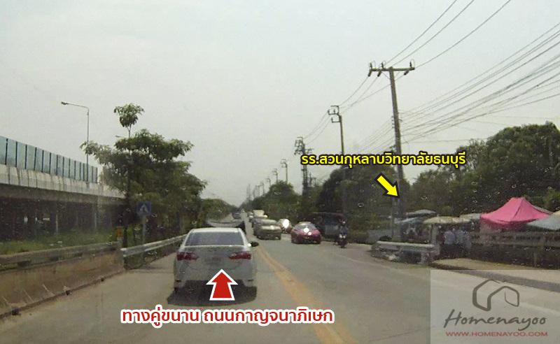 car-rama2-thakam-citysensezerene-11