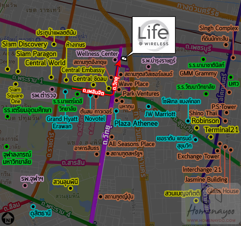 life1wireless_waytoplace