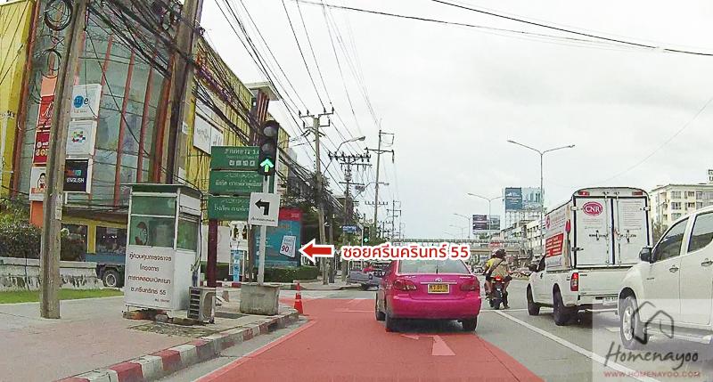 Grand Bkk ศรี-RRE-13
