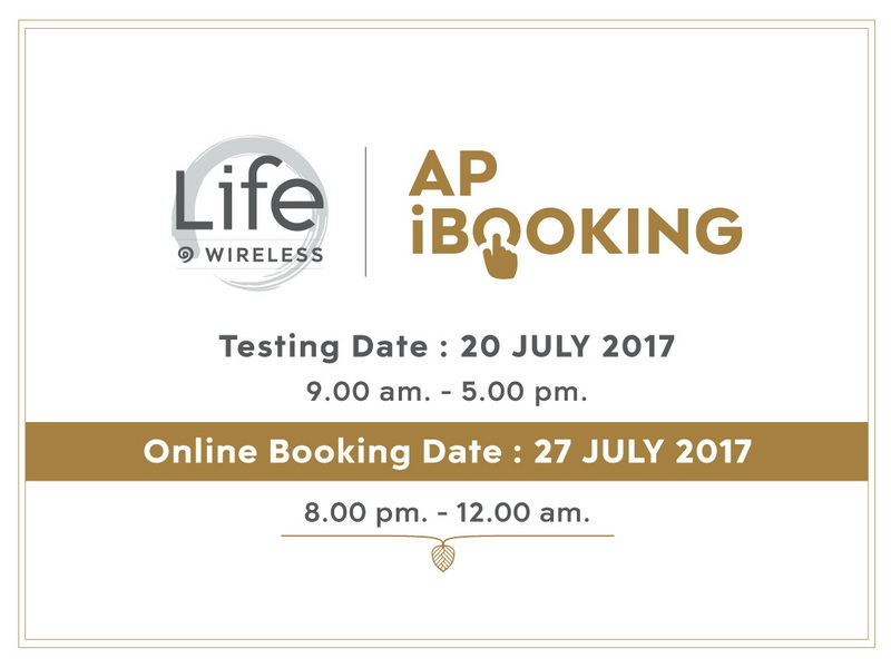 LIFE ONE WIRELESS Onlinebooking
