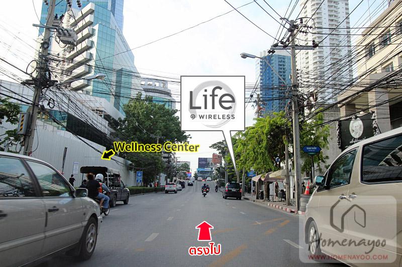 Life1wlIMG_6668 copy