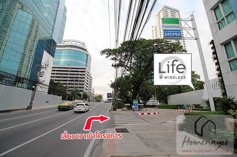 Life1wlIMG_6730 copy