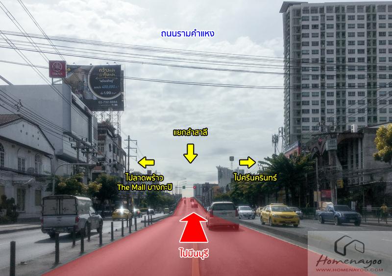 Street000