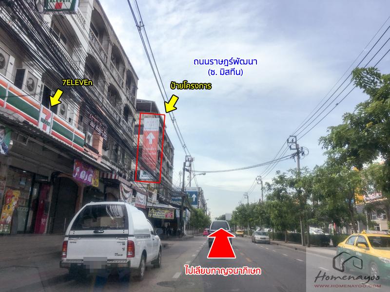 Street012