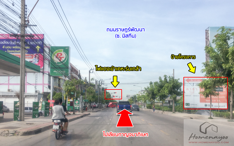 Street014