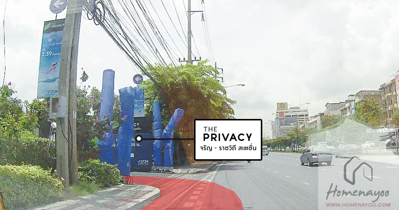 The privacy จรัญ-RRE-17