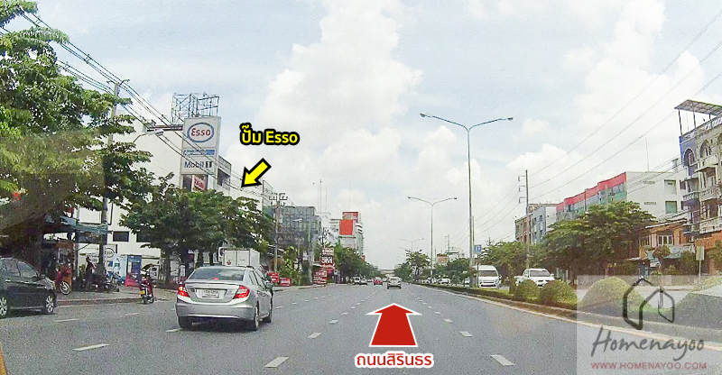 The privacy จรัญ-RRE-6
