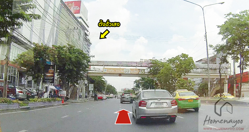 The privacy จรัญ-RRE-7