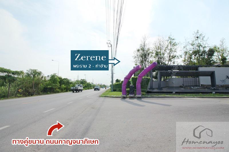 car-rama2-thakam-citysensezerene-12