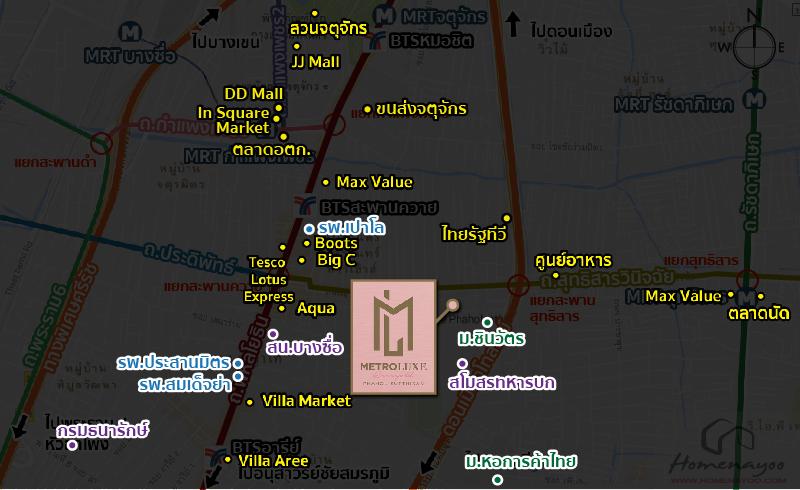car_metroluxe_intamara14-01-01