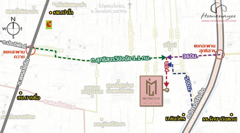 car_metroluxe_intamara14-01-02