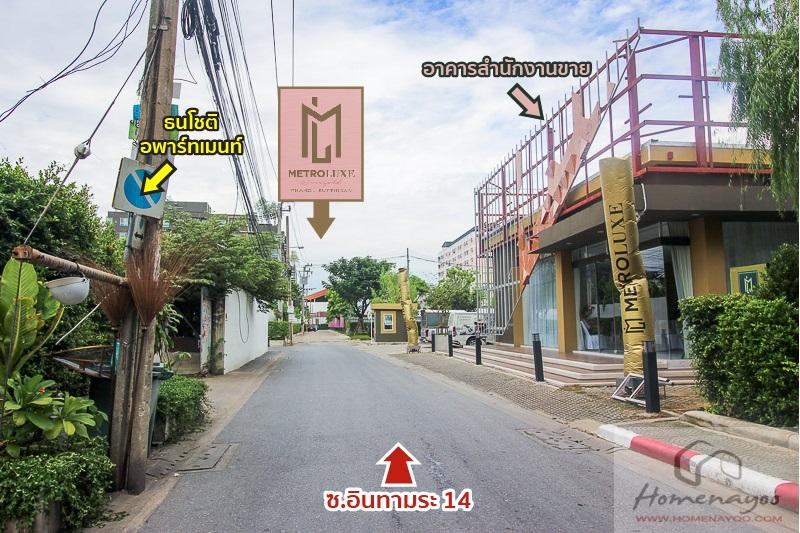 car_metroluxe_intamara14-11