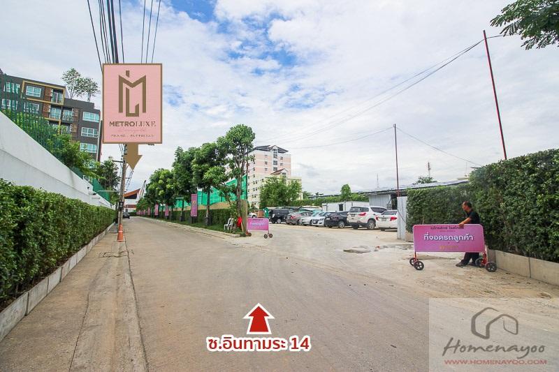 car_metroluxe_intamara14-13