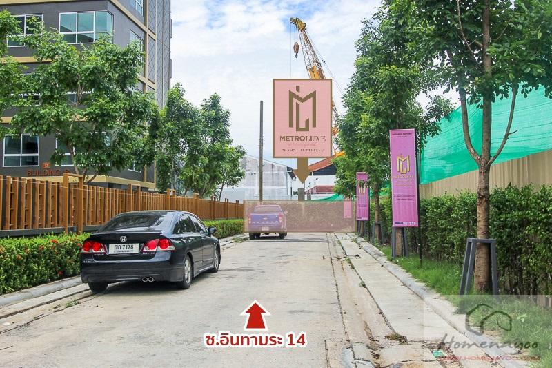 car_metroluxe_intamara14-16