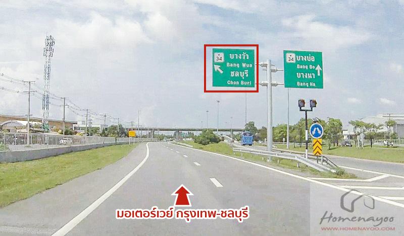 car_pk-amata-02
