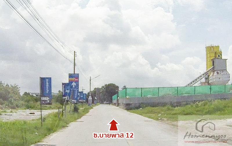 car_pk-amata-09