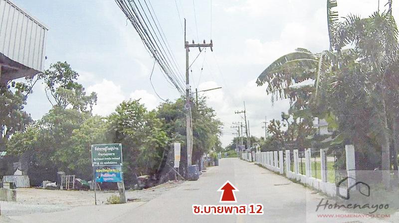 car_pk-amata-11