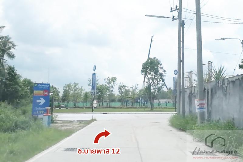 car_pk-amata-13