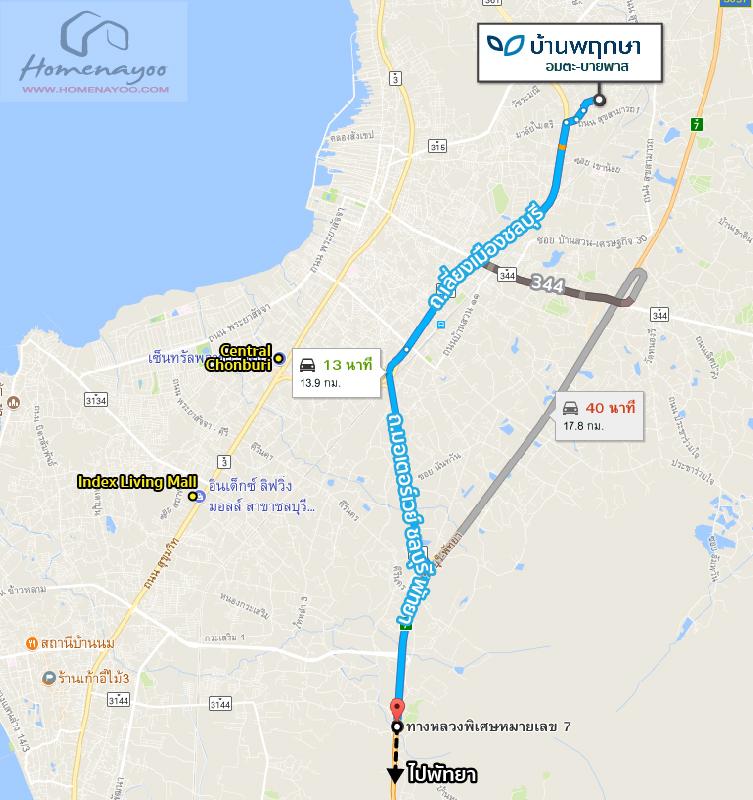 map-pruksa-amata-bypass-06
