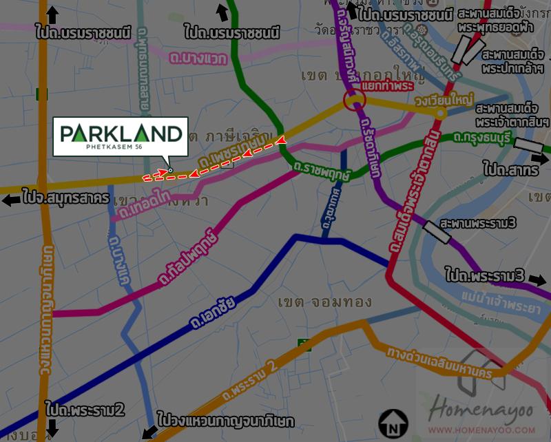 parkland p56 wayto