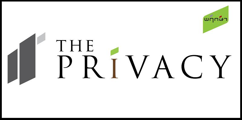 5672-logo_the_privacy