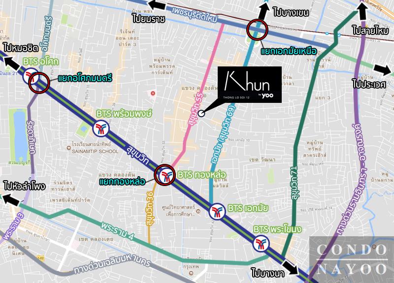 KHUN-ROAD