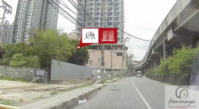 Lifeasoke-rama9-RRE-22
