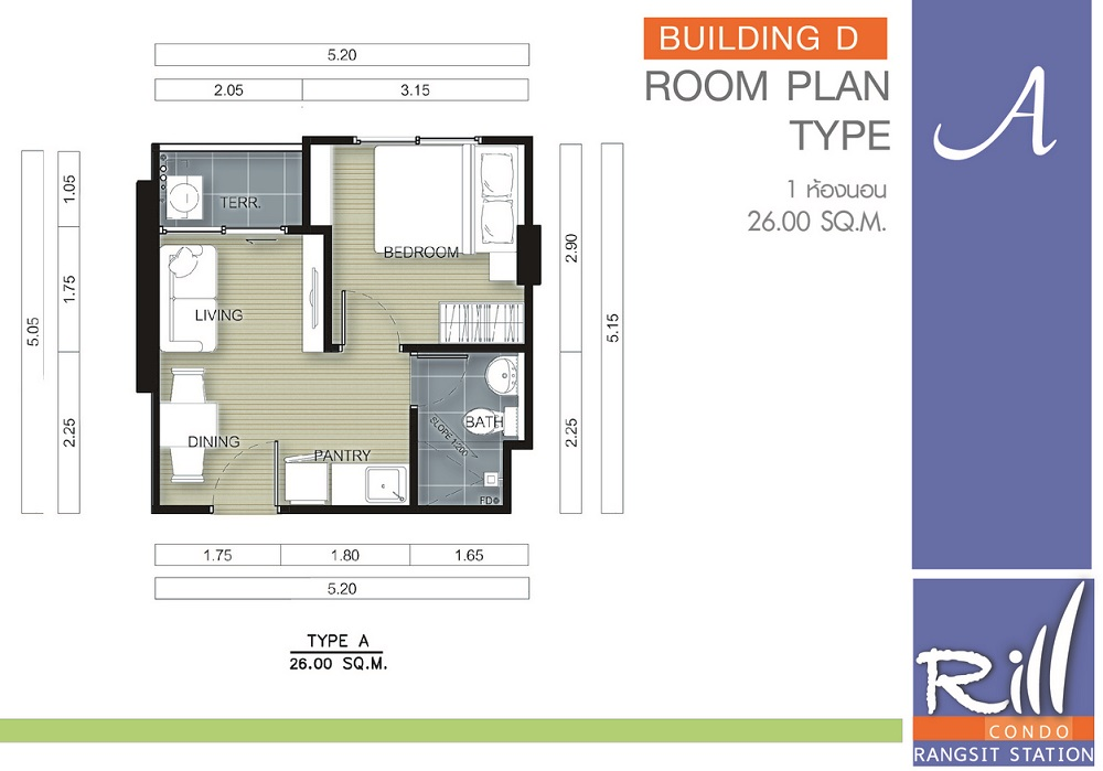 Plan-Room-1