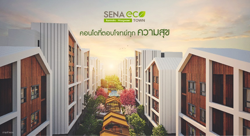 Sena Eco Town Ramindra – Wongwaen