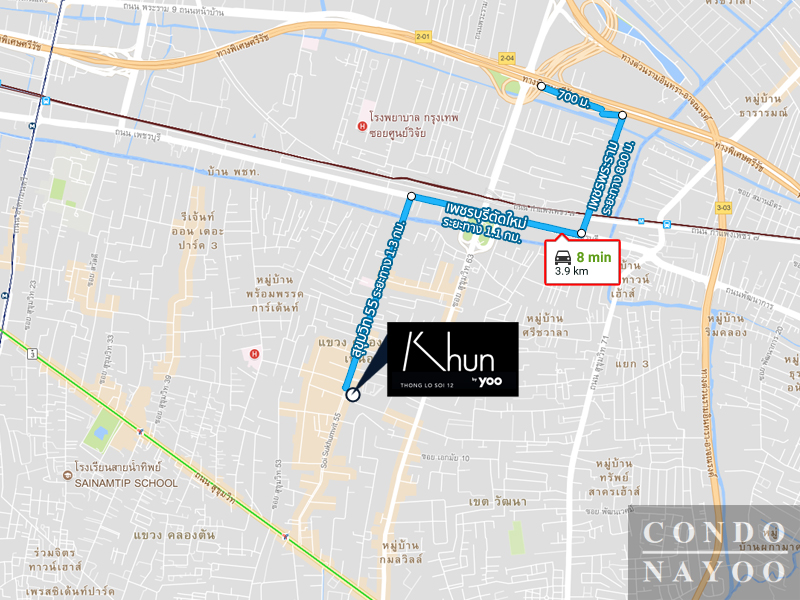 TROLL01-Khun