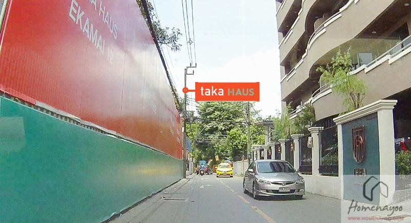 Taka Haus เอกมัย 12-RRE-23
