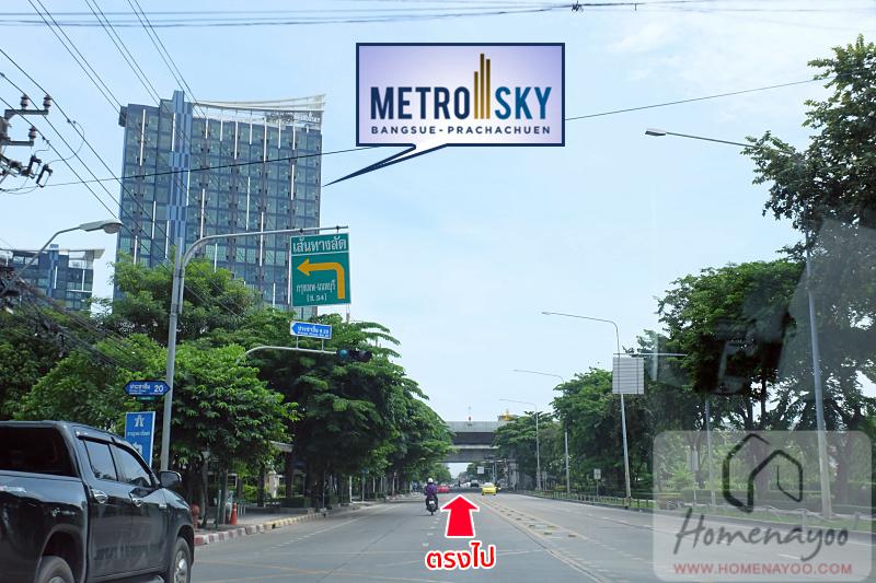 metrosky bsDSCF7860 copy
