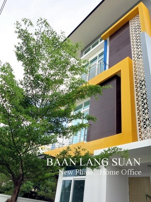 Baan Lang Suan Phutthamonthon Sai 4-Phetkasem