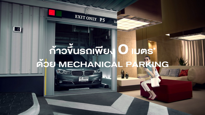 Mechanical Parking