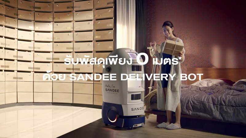 Sandee Delivery Bot