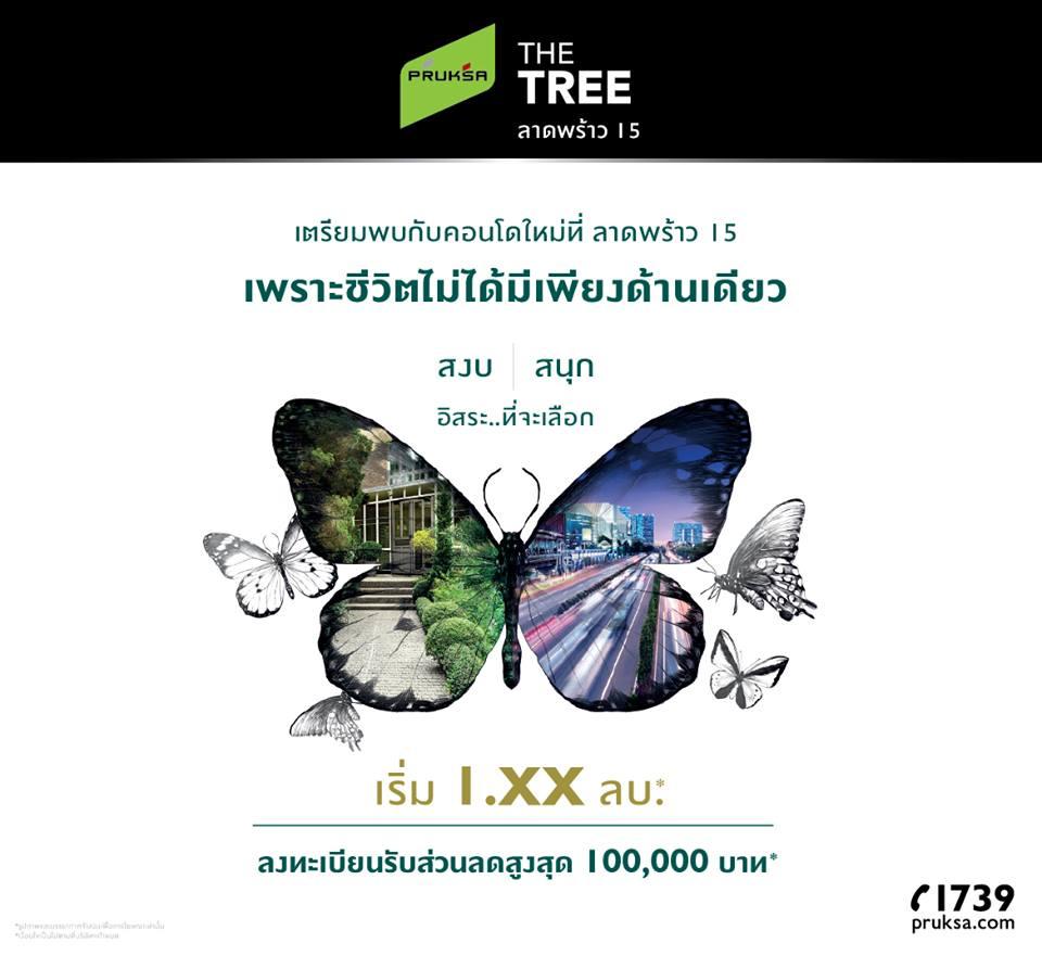 The Tree Ladprao 15