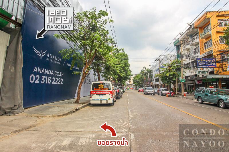 car camera mobirangnam-10