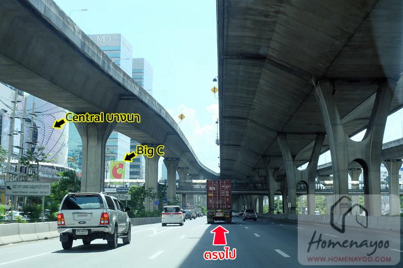 centro bangna km7DSCF0159 copy
