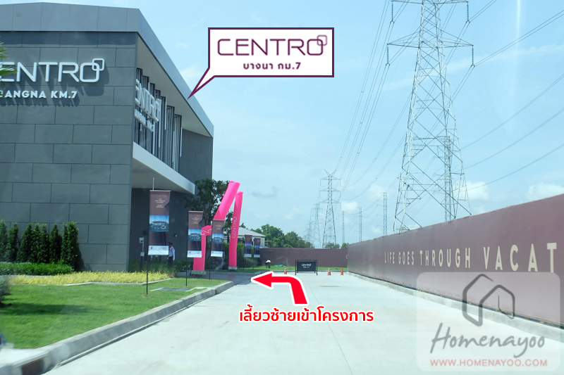 centro bangna km7DSCF0214 copy