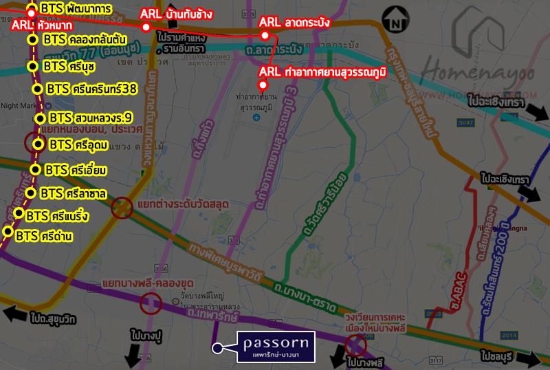 1passorn BTSmap