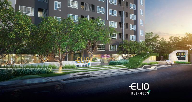 Elio Del Moss Phaholyothin 34-1