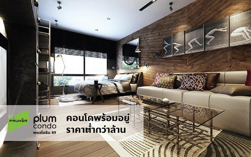 Plum_phahol89-01_Banner