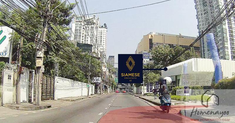 Siamese Ex 42-RRE-29