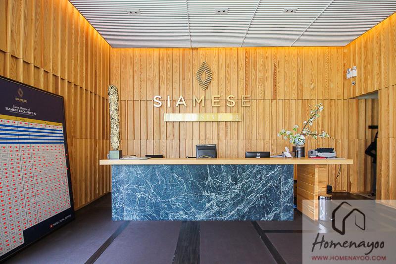 Siamese Ex 42-SRRE-25