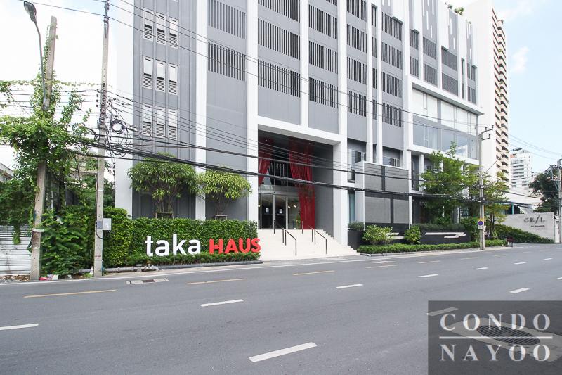 Taka Haus-หตยRE-5